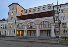 Главной библиотеке страны - 99 лет