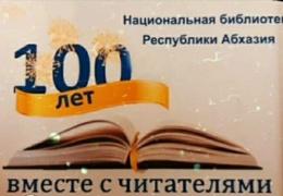 Отдел книжной палаты