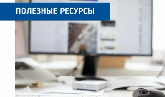 Бесплатный доступ к электронно-библиотечной системе Znanium