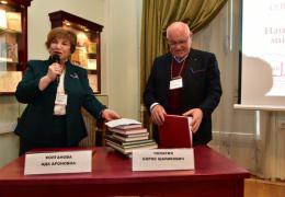 Одиннадцатые международные Михоэлсовские чтения открылись в Российской государственной библиотеке искусств