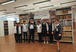 Экскурсии по библиотеке
